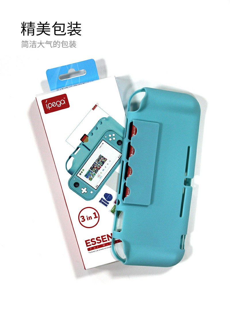 ipega-SL009 3合1 Switch Lite 套装